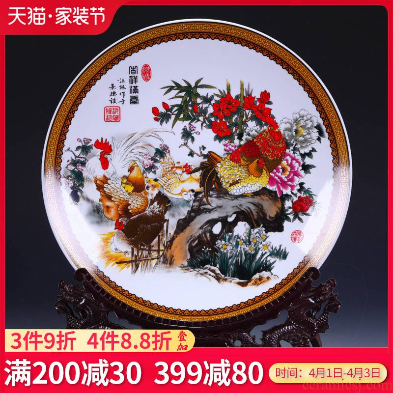 Jingdezhen ceramics chicken hesui sit in hang dish of pottery and porcelain decoration plate Chinese sitting room place business gifts