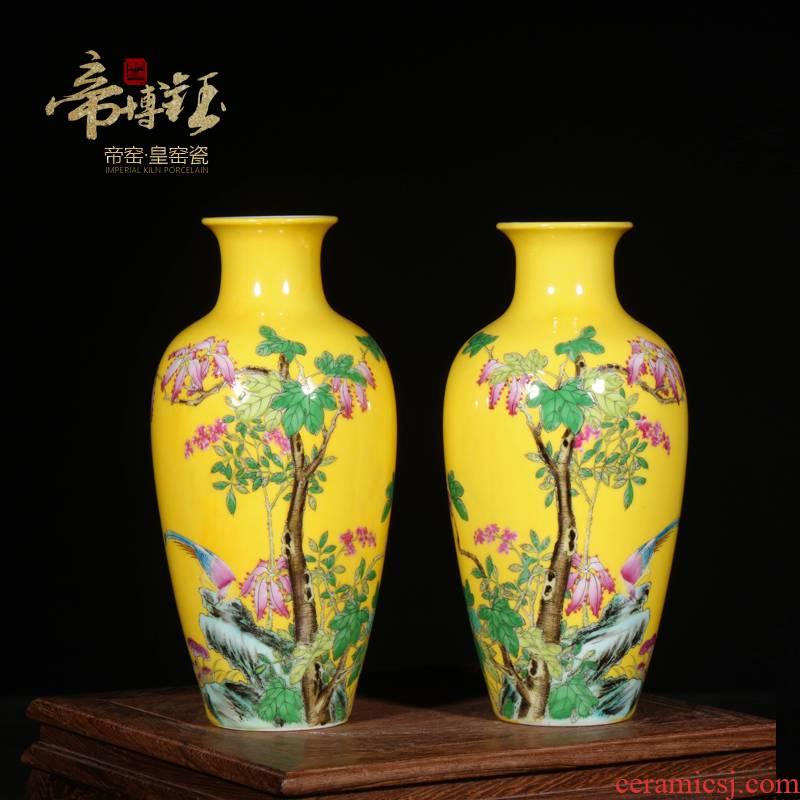 Jingdezhen ceramic mini floret bottle opener furnishing articles antique hand - made painting of flowers and yellow enamel enamel vase gift