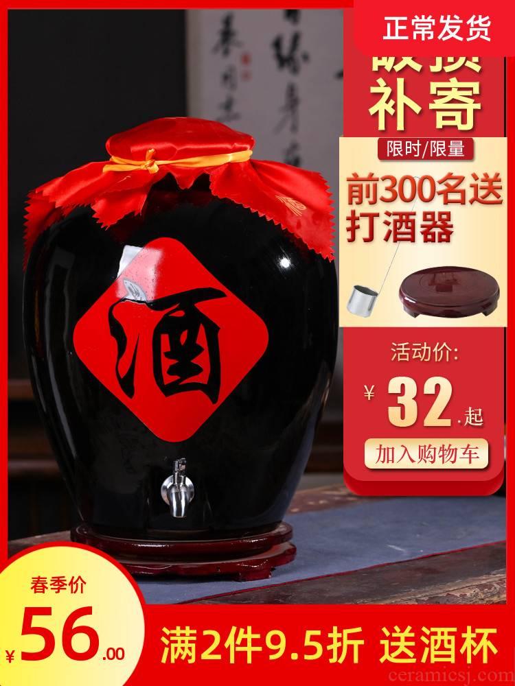 Jingdezhen ceramic jars 5 jins of 10 jins 20 jins 50 kg deacnter black glaze wine jar sealing mercifully hip flask