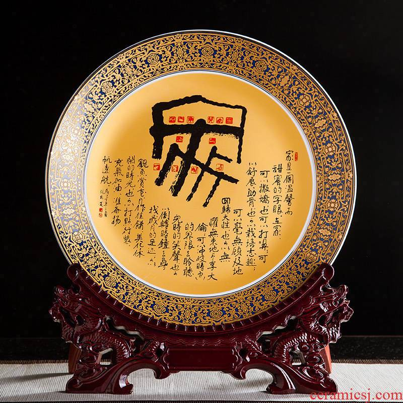Jingdezhen ceramics furnishing articles hanging dish home decoration crafts wine sitting room porch large decorative plate