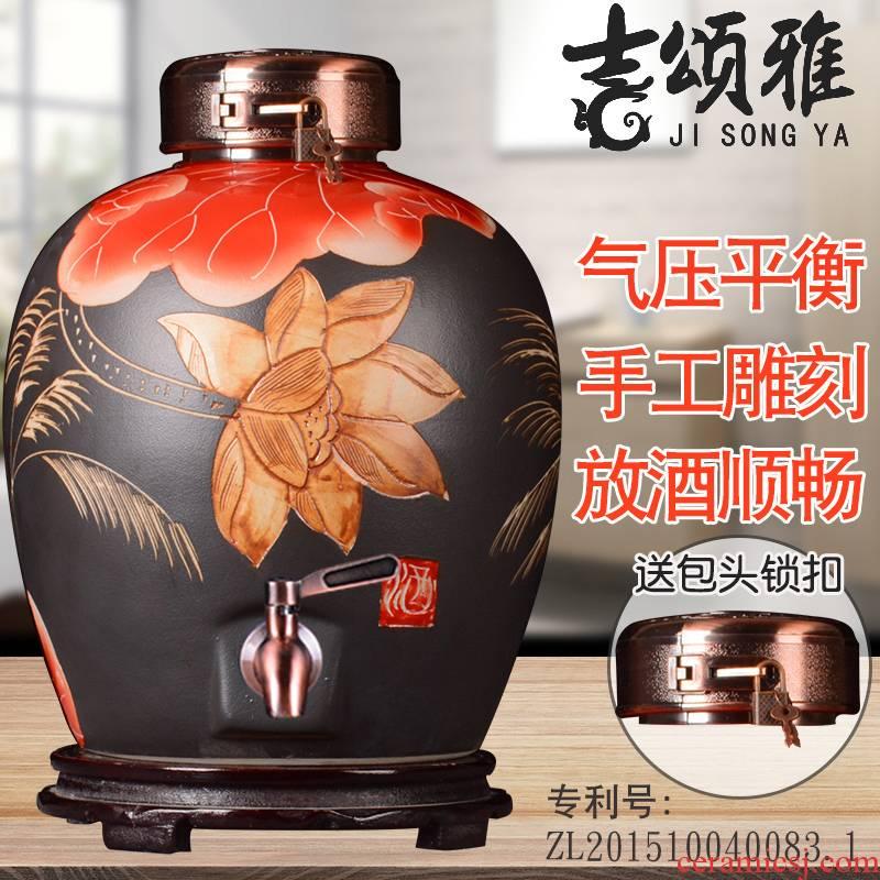 Archaize jars with leading mercifully bottle 10 jins 20 jins 30 jins 50 jins hip wine jars ceramic it