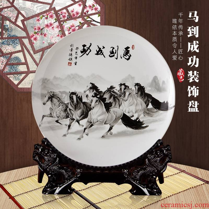 Jingdezhen ceramics wine accessories furnishing articles success decorate dish hang dish by dish Chinese style household adornment