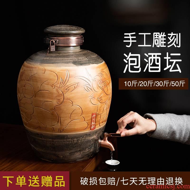 Jingdezhen ceramic jars (50 kg/seal it liquor jugs archaize home wine jars