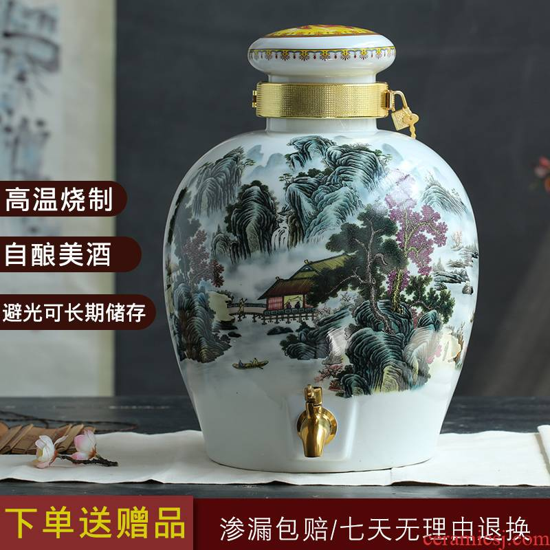 Jingdezhen ceramic jar household jugs antique wine jars hip seal cylinder small bottle wine jars