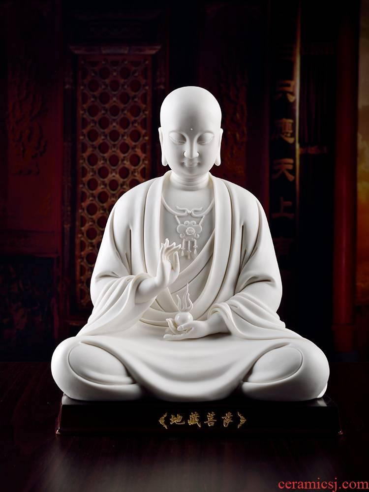 Yutang dai dehua white porcelain earth treasure bodhisattva statute to occupy the home furnishing articles ceramic tucked away like a cave