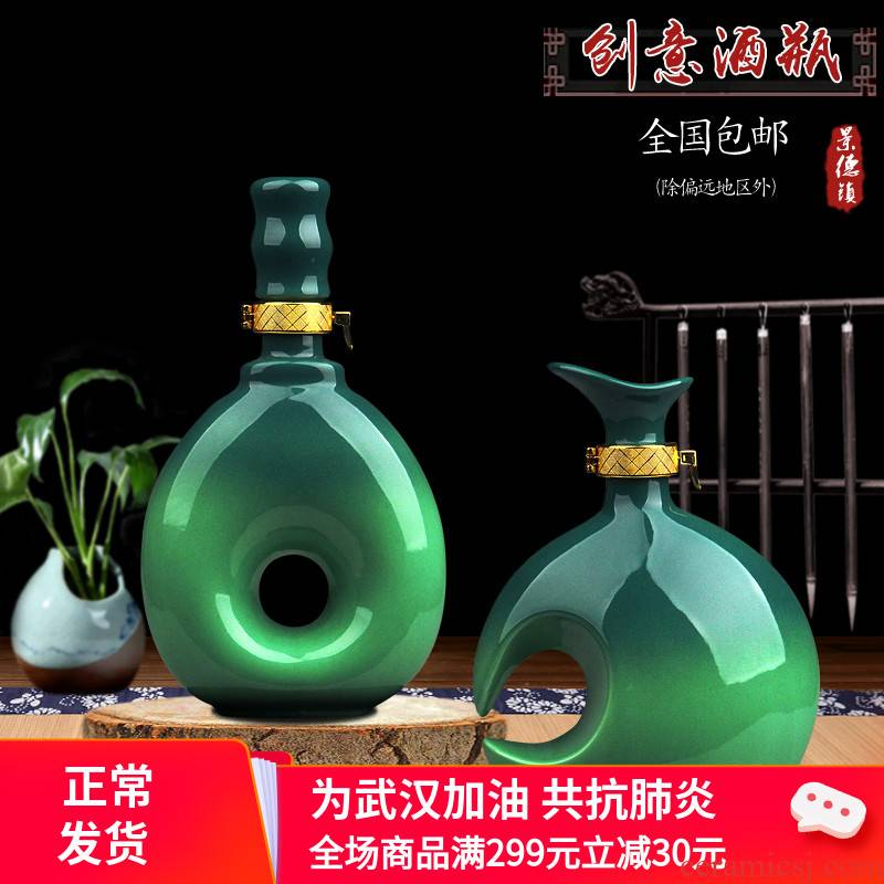 Jingdezhen ceramic bottle wine jar 1 catty outfit a kilo of creative bottle of liquor bottles of decorative furnishing articles
