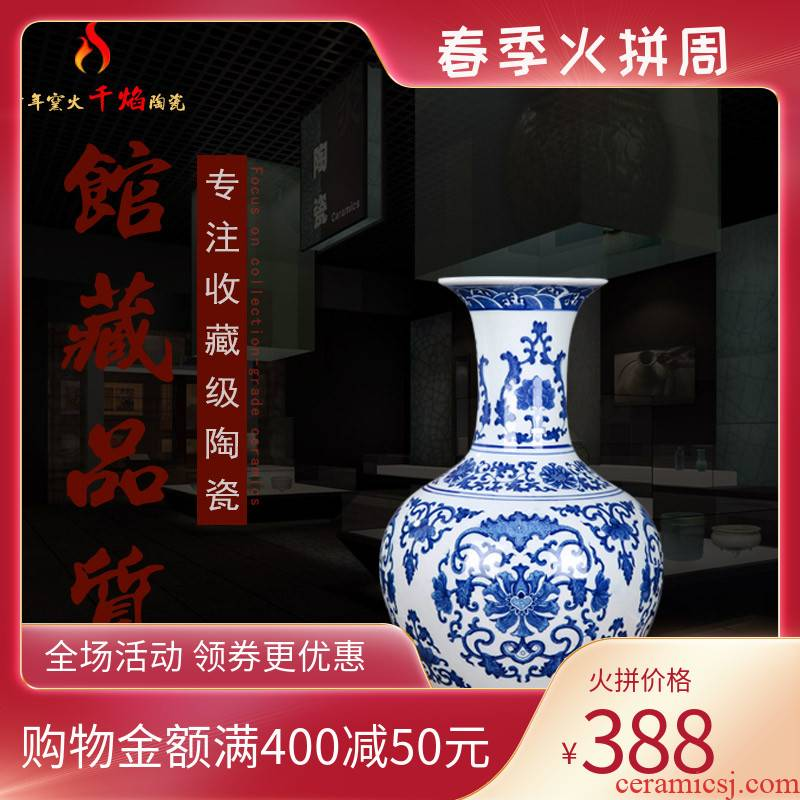 Jingdezhen ceramic furnishing articles antique vase of blue and white porcelain bottle of the sitting room of Chinese style household flower arrangement of TV ark, adornment
