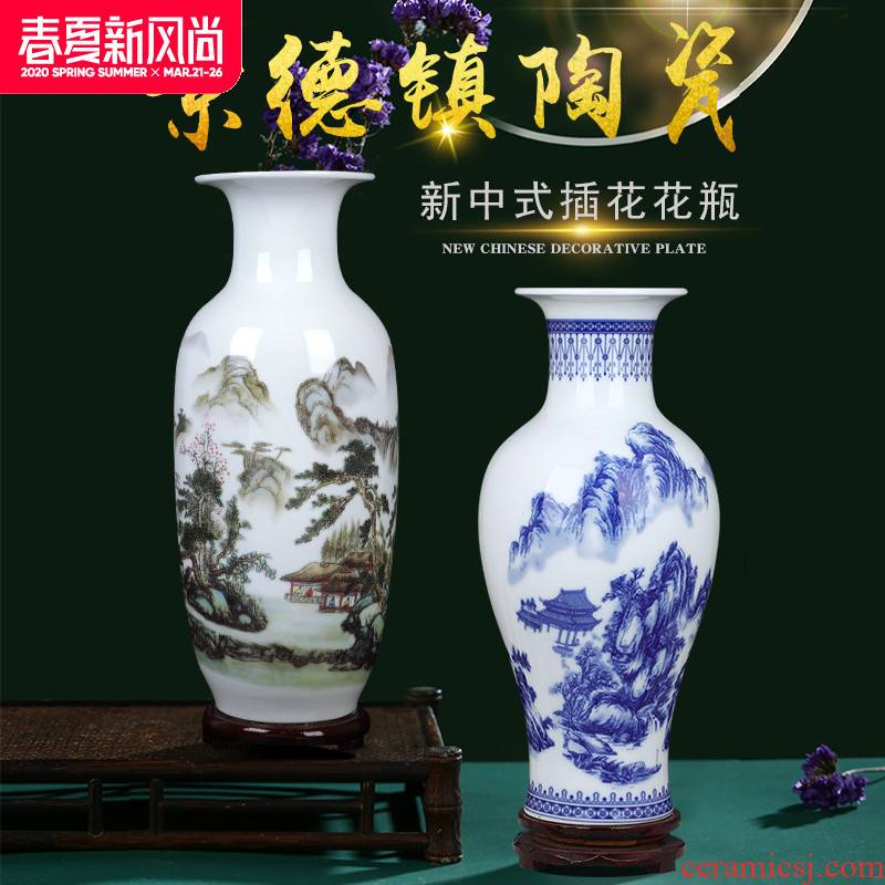 Jingdezhen vase furnishing articles living room contracted wine flower arranging ceramics vase decoration home decoration