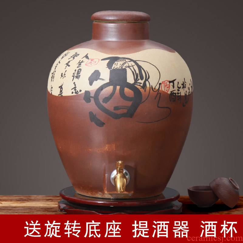 Jingdezhen pottery jars bottle soil antique Chinese style household wine liquor store wine ceramic 30 pounds