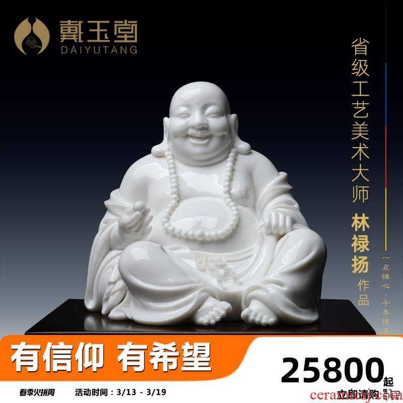 Yutang dai dehua ceramic furnishing articles at the provincial level master Lin Lu, whisking sign limited works bead maitreya jade white porcelain