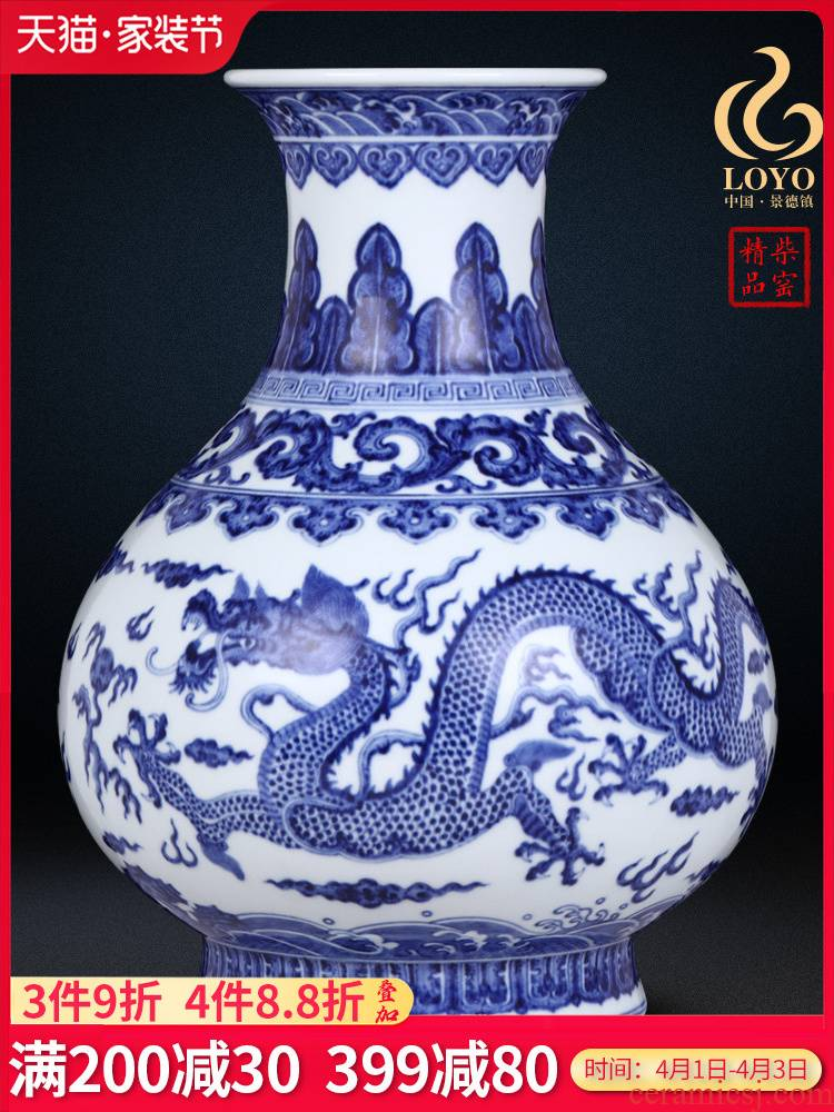 Blue and white dragon jingdezhen ceramics imitation the qing qianlong maintain okho spring vase Chinese style living room home decoration