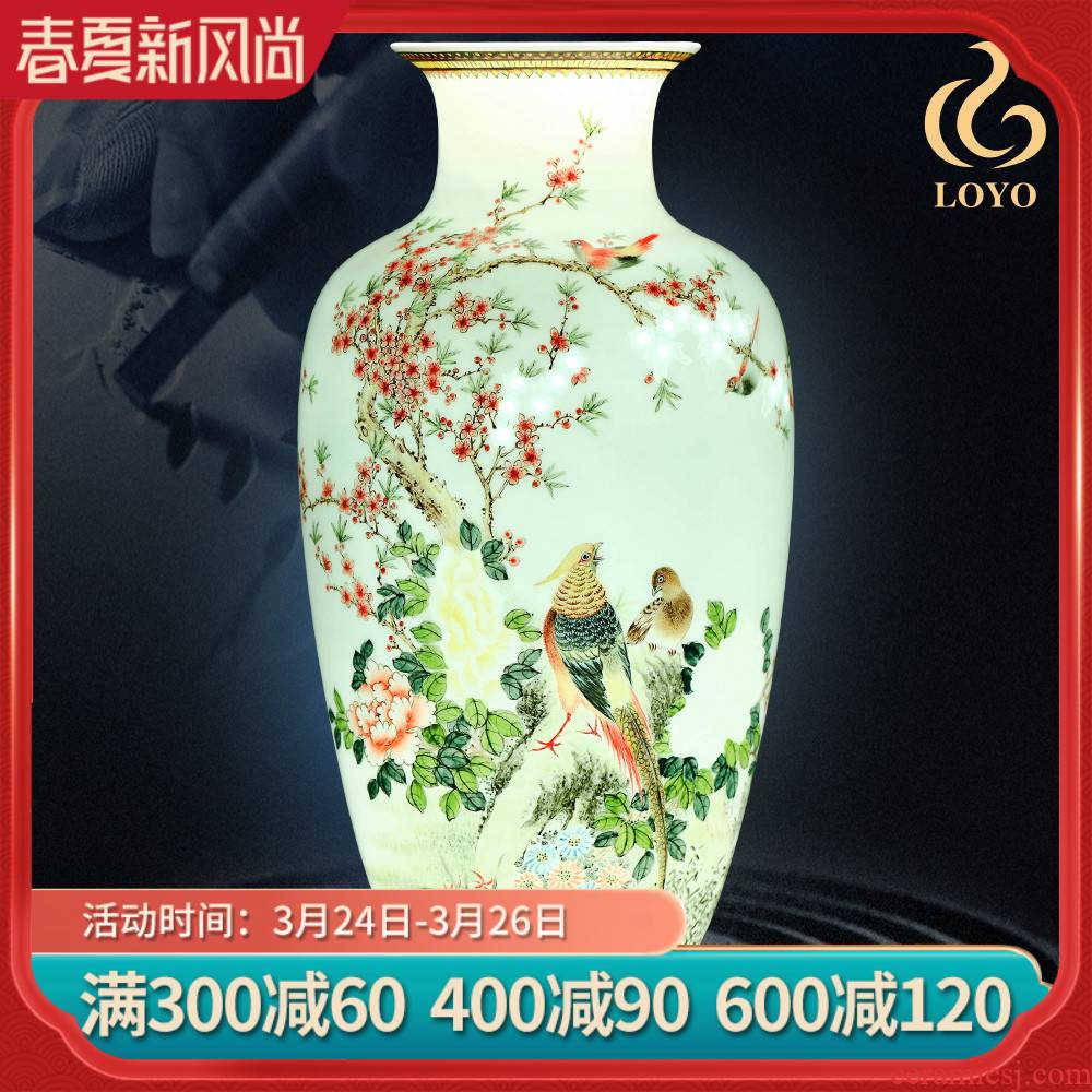 Jingdezhen ceramics hand - made vase colorful future large Chinese style living room TV cabinet decoration gifts