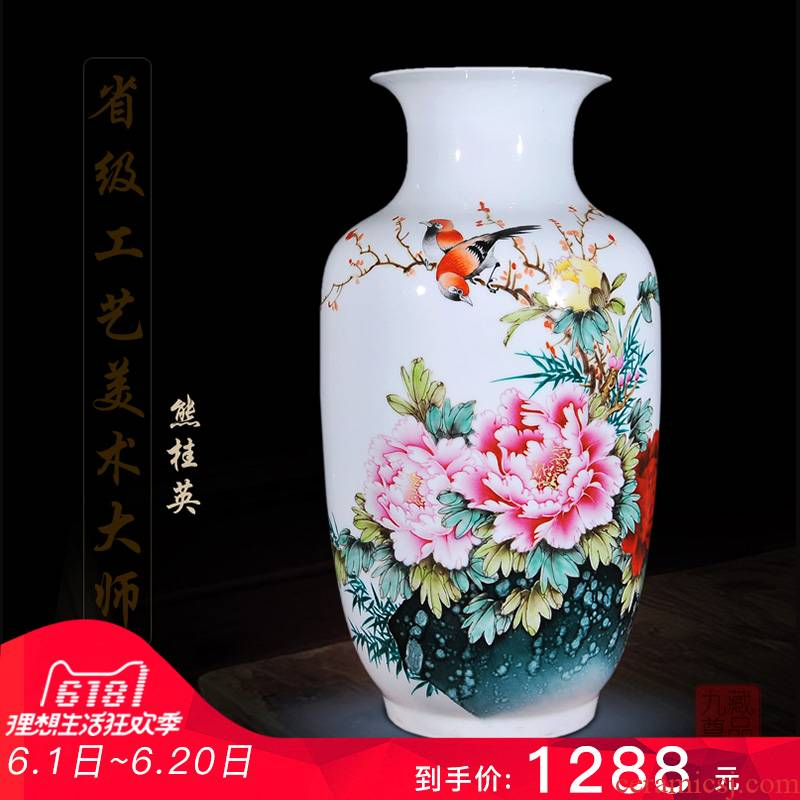 Jingdezhen ceramics hand - made famille rose blooming flowers, vases, flower arrangement of I sitting room handicraft furnishing articles