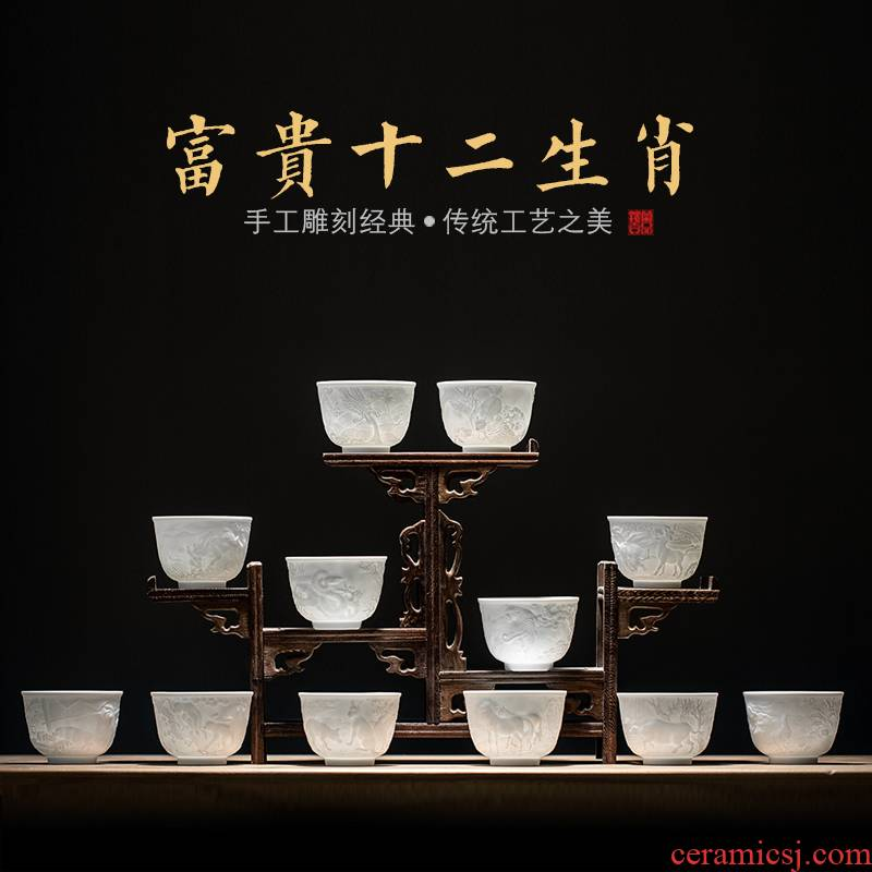 Jingdezhen ceramic hand - carved zodiac master of kung fu tea set sample tea cup individual cup single cups of tea cups