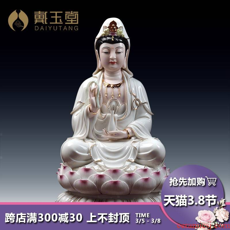 Yutang dai ceramic guanyin bodhisattva Buddha handicraft furnishing articles white porcelain paint color full lotus goddess of mercy