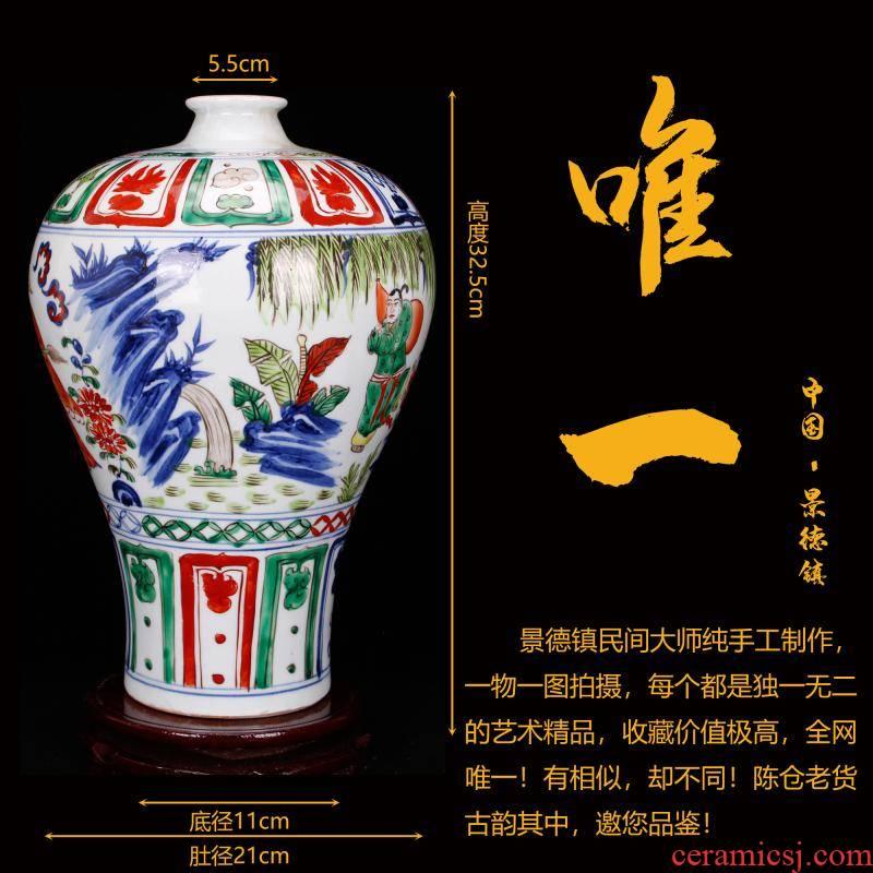 Jingdezhen antique reproduction antique color pure checking yuan blue and white porcelain dou mei bottle after old cargo place decoration