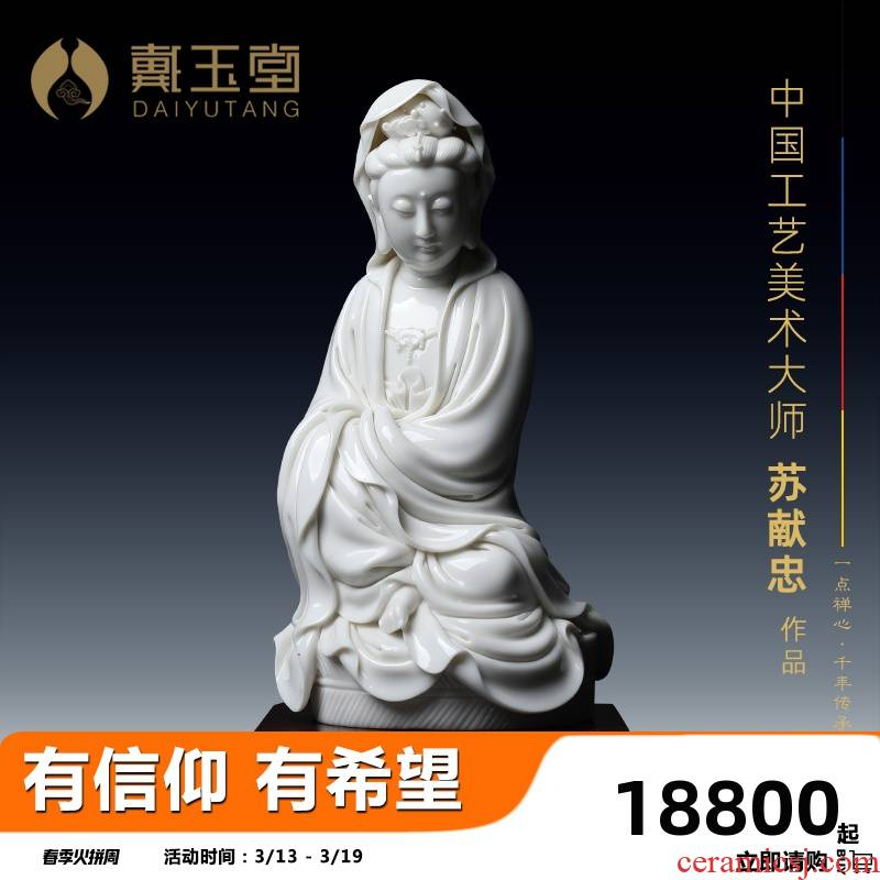 Yutang dai dehua white porcelain of Buddha enshrined that occupy the home furnishing articles 9 inches sitting futon guanyin bodhisattva as Su Xianzhong works