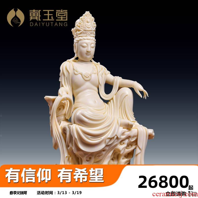 Yutang dai provincial master Lin Jiansheng manually signed works porcelain carving jade huang porcelain by rock at ease guanyin/D03-104