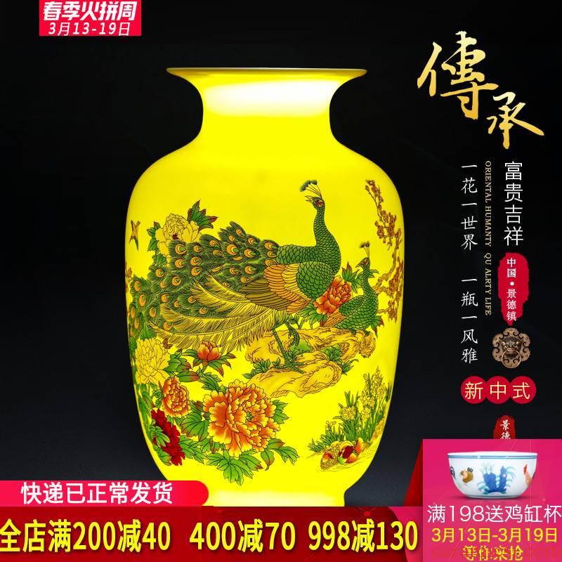 Jingdezhen ceramics yellow flower bottles of the sitting room TV ark, rich ancient frame of Chinese style household adornment flower arranging furnishing articles