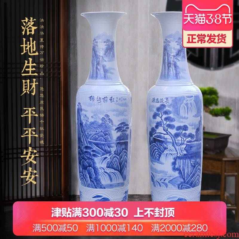 Jingdezhen blue and white landscape of large ceramic hand - made vases opening housewarming gift decoration key-2 luxury hotel furnishing articles