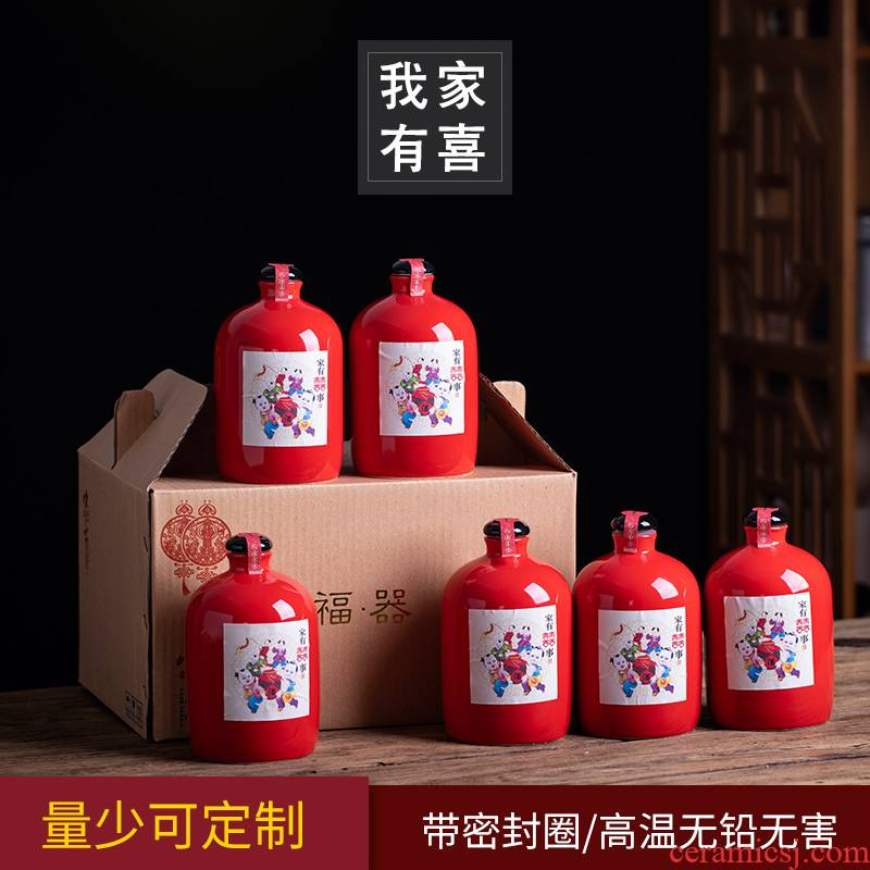 1 catty ceramic bottle wedding empty wine bottle wine jingdezhen porcelain wedding wine red wedding can be customized