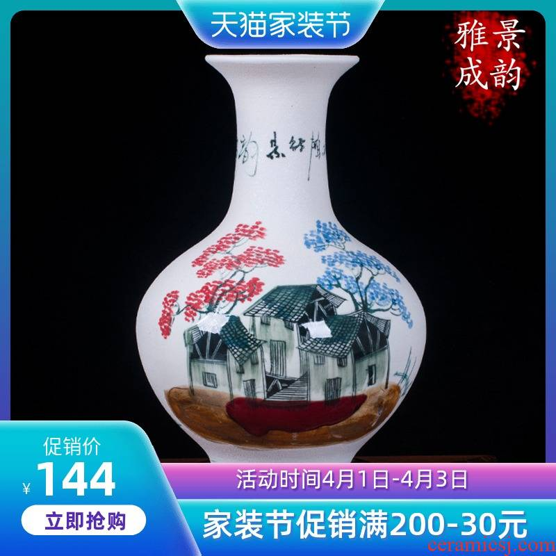 Jingdezhen ceramics vase dried flower flower implement flower arranging a sitting room be born do old contracted style restoring ancient ways to restore ancient ways