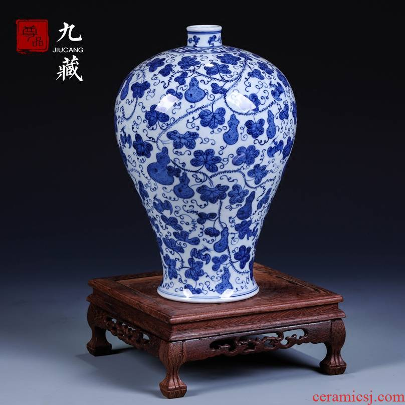 About Nine sect jingdezhen blue and white porcelain making checking ceramic vase mei bottles of antique vase household adornment furnishing articles in the living room