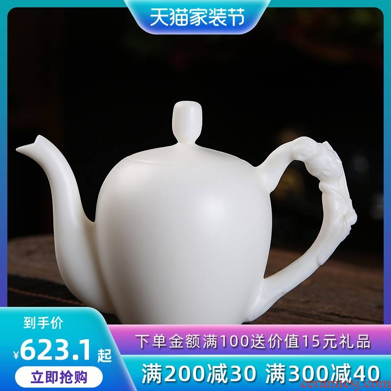 De - gen Chen master manual dehua suet jade porcelain teapot kung fu tea kettle ball hole, xi shi single pot pot