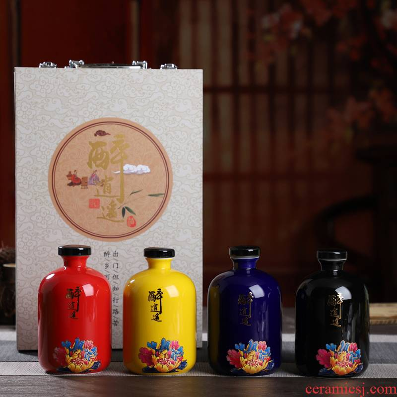 An empty bottle of jingdezhen ceramic Chinese style household seal 1 kg pack bulk wine jug wine utensils wine jars