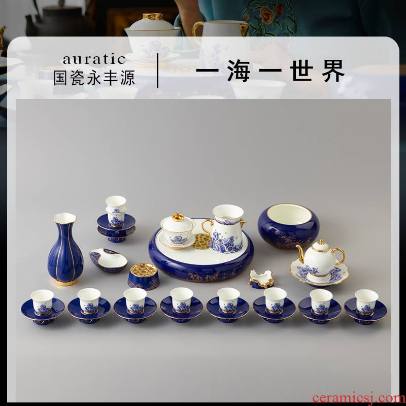 The porcelain Mr Yongfeng source 35 ceramic porcelain sea pearl kung fu tea set tea tray CPU use The teapot