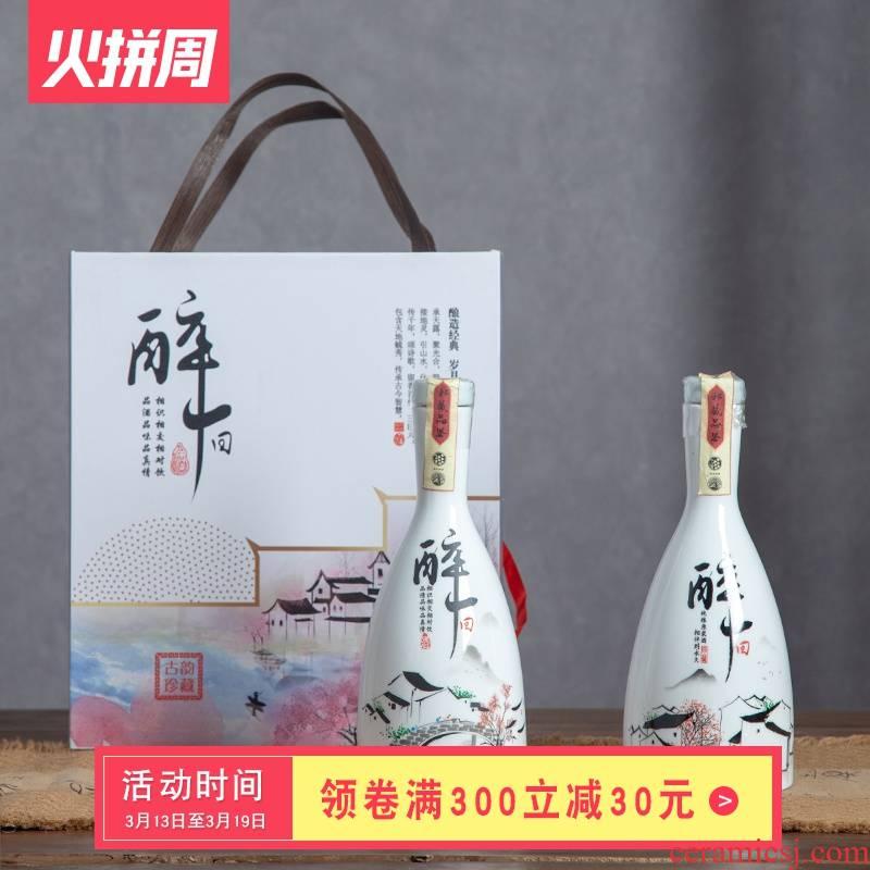 Jingdezhen ceramic bottle wine pot 1 catty a kilo creative wine liquor bottles sealed empty bottles