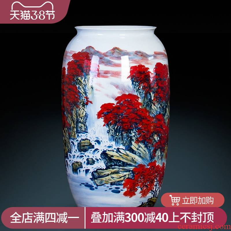 Jingdezhen ceramic quiver hand - made pastel of large vase full the draw cylinder cylinder sitting room adornment is placed