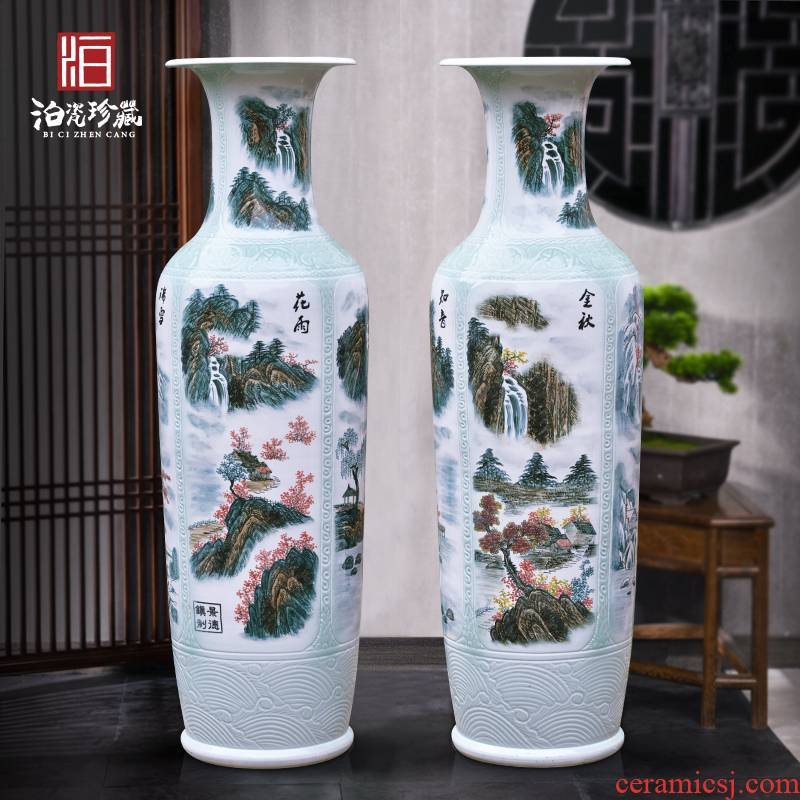 Jingdezhen ceramics landscape of large vases, new Chinese style villa living room opening custom decorative furnishing articles