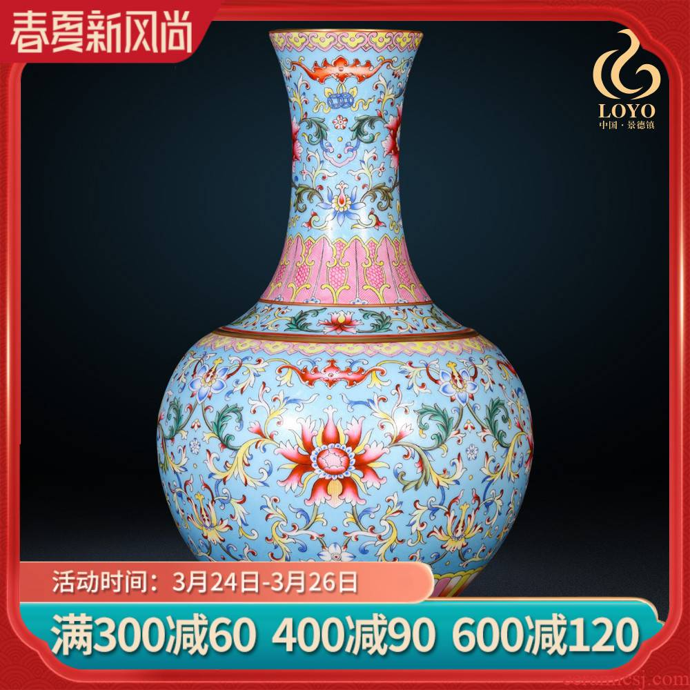 Jingdezhen ceramics imitation the qing qianlong blue scramble for flowers wrapped in lotus flower, the design of Chinese style living room home furnishing articles