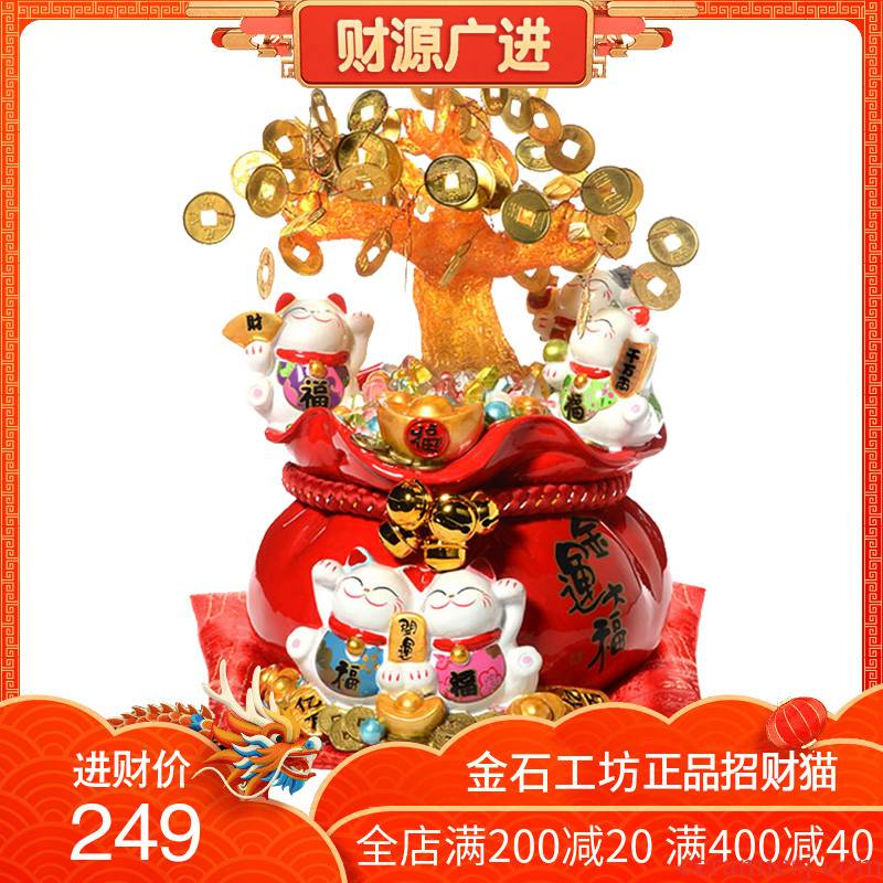 Stone workshop cash cow in plutus cat the opened furnishing articles large ceramic rich rich tree company opening gifts