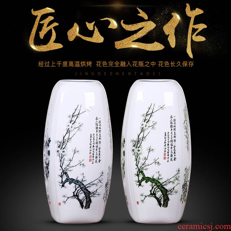 Jingdezhen chinaware bottle name plum by wine flower home crafts mesa of the sitting room adornment furnishing articles