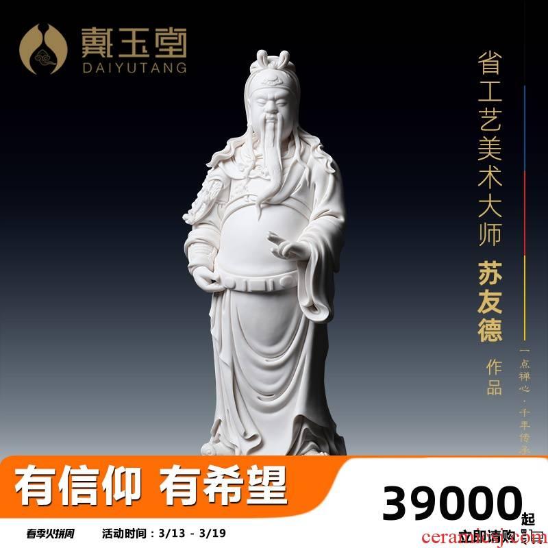 Yutang dai dehua white porcelain its art Su Youde Sir Zhong gods enshrined furnishing articles 14 inches duke guan stands resemble