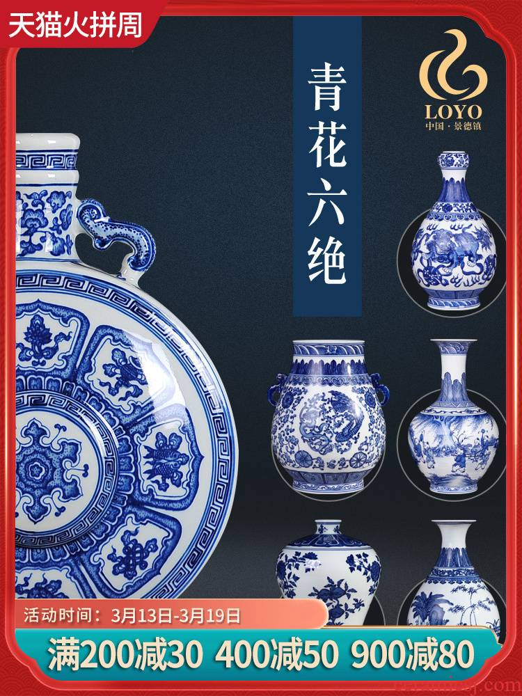 Jingdezhen ceramic furnishing articles hand - made antique Chinese blue and white porcelain vase household living room TV ark adornment arranging flowers