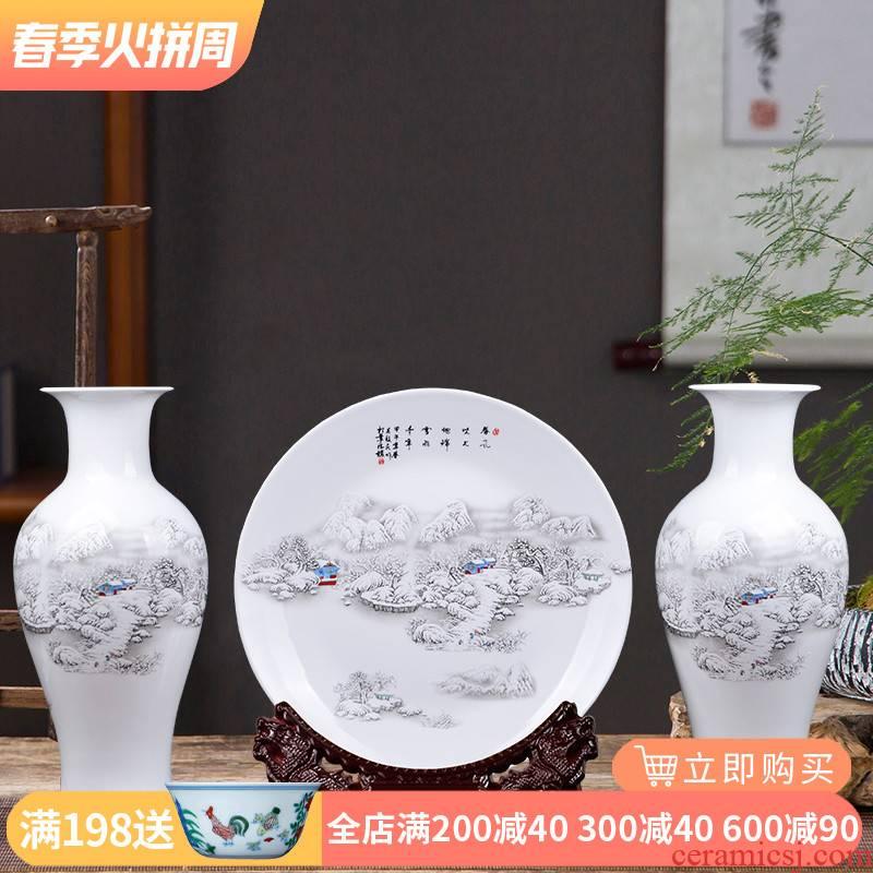 Jingdezhen ceramic vase three - piece furnishing articles sitting room TV ark, Chinese antique home decoration decoration is large