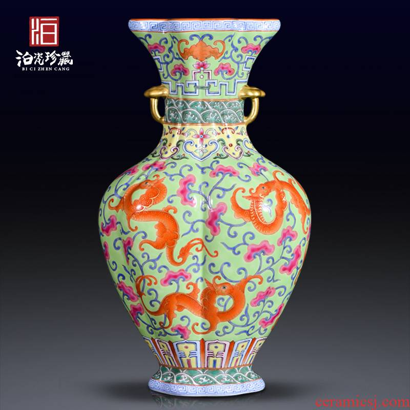 Jingdezhen ceramic famille rose green dragon Ge lines of eight floret bottle of new Chinese style household decorative items furnishing articles