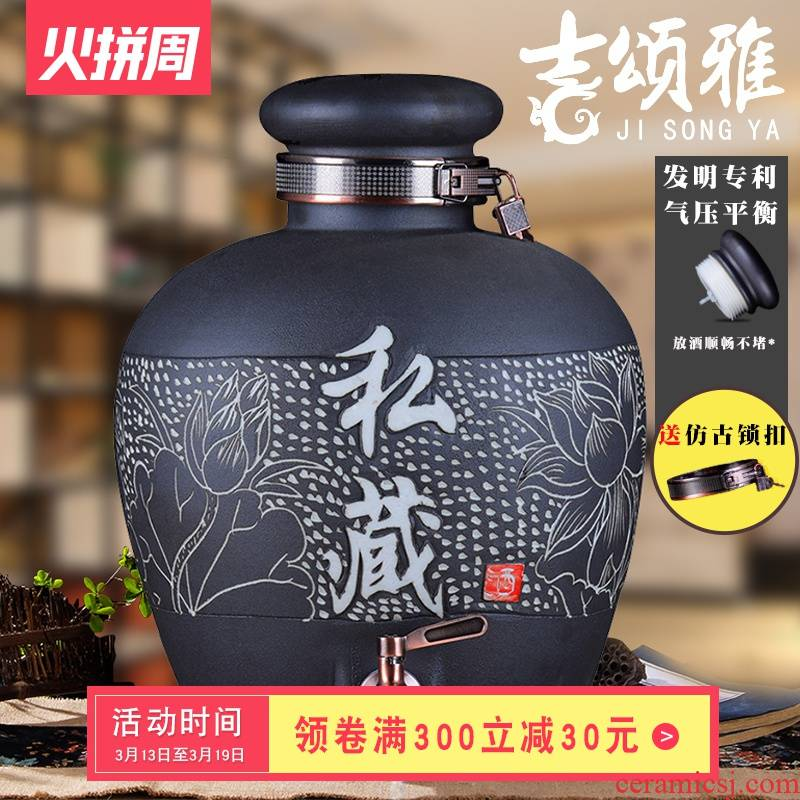 Archaize jars mercifully jars of jingdezhen ceramic terms bottle 20 jins 30 jins it 50 kg wine have the dragon 's head