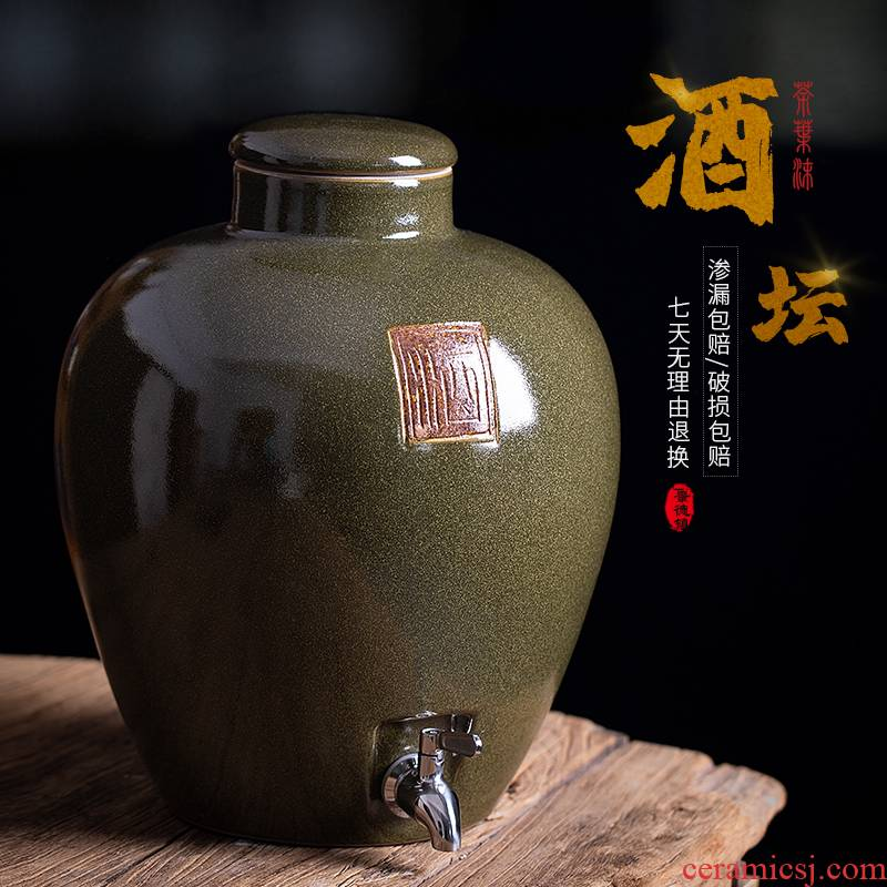 10 jins of jingdezhen ceramic jars wine brewing tank altar wine 50 kg/20/30 with leading fermentation jar
