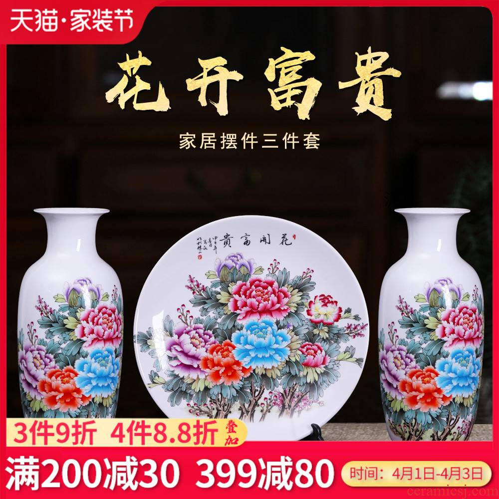 Jingdezhen porcelain vases hang dish three - piece sitting room place, study of new Chinese style office craft ornaments