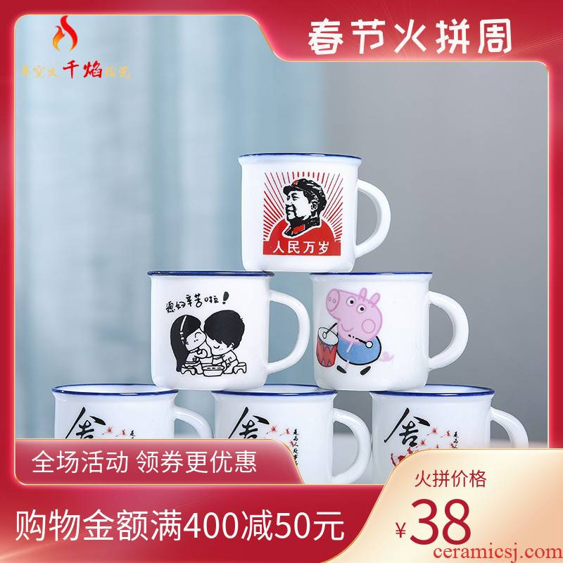 Jingdezhen ceramics express cartoon place small glass small night light piggy Banks preservation bowl of household decoration