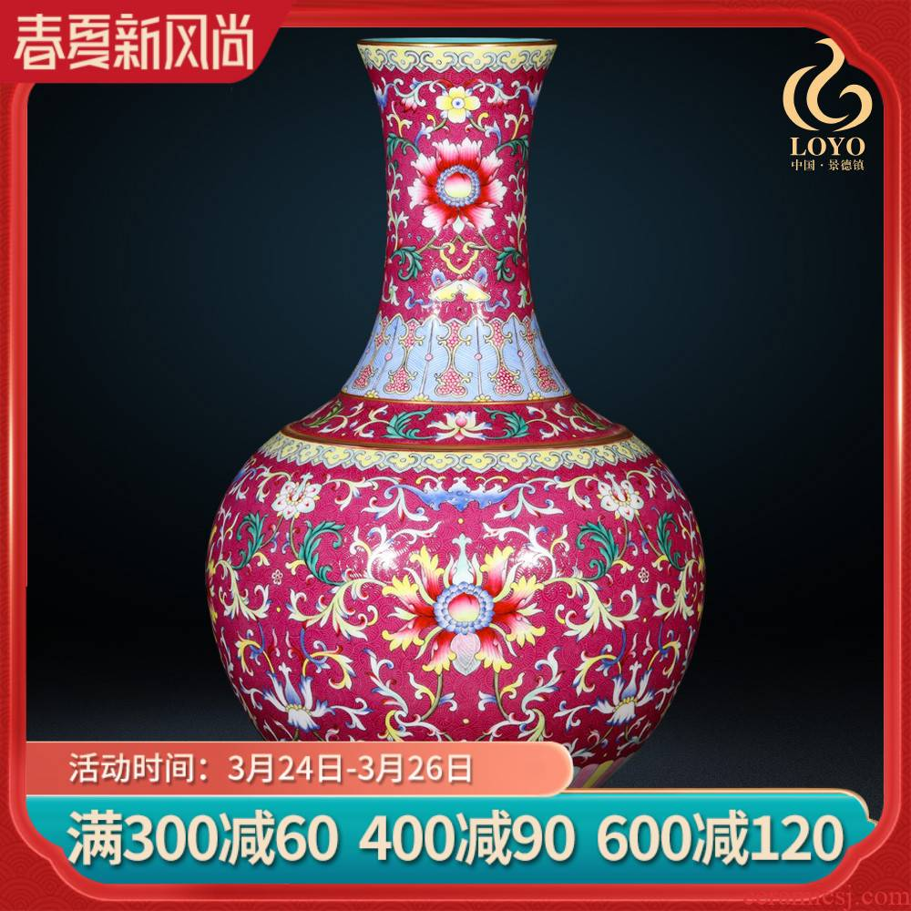 Jingdezhen ceramics imitation the qing qianlong pick flowers wrapped in lotus flower, the design of Chinese style living room home furnishing articles