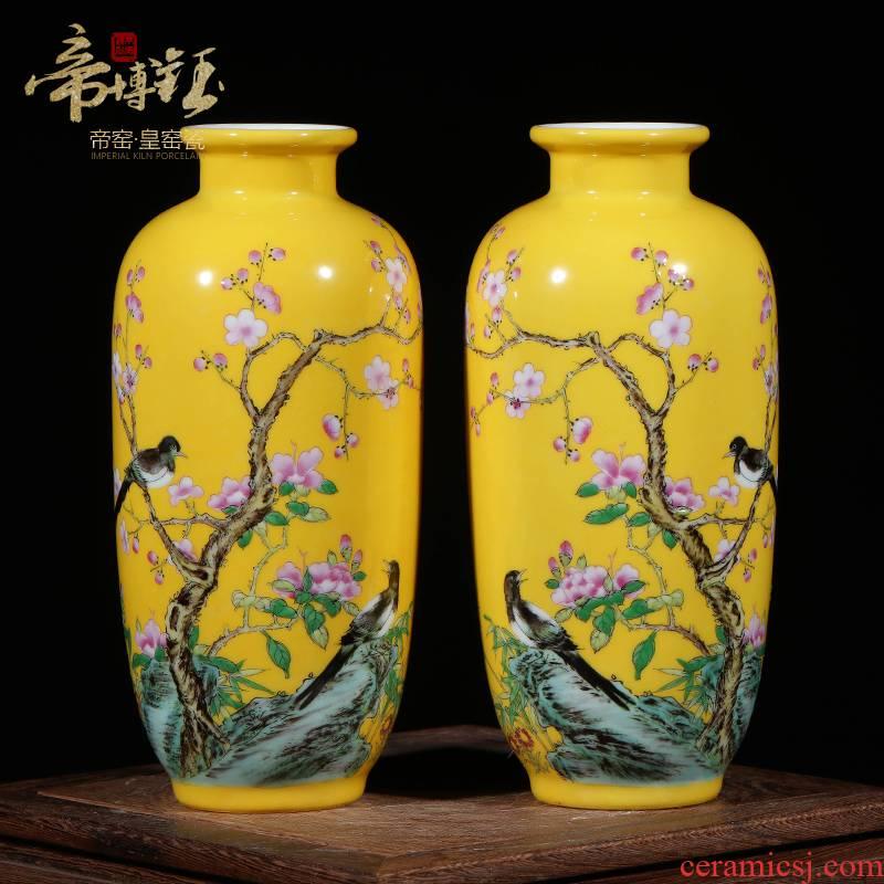 Jingdezhen porcelain furnishing articles yellow glazed colored enamel hand - made ceramic vase and flowers and birds take floret bottle of flower restoring ancient ways