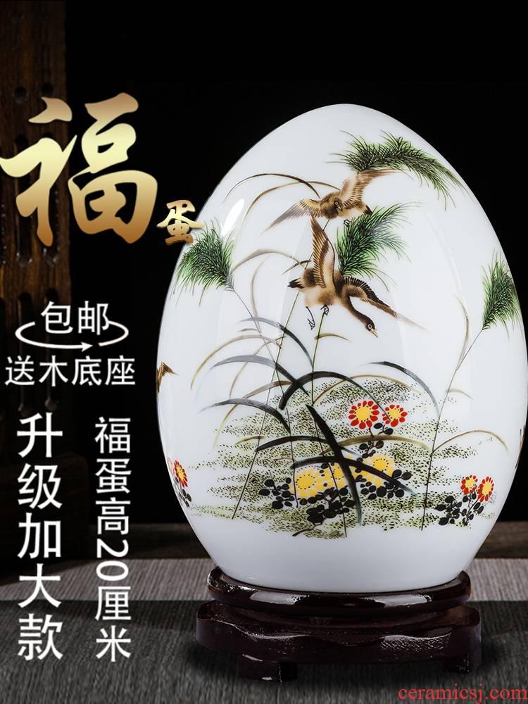 Jingdezhen ceramics f egg TV ark, furnishing articles sitting room adornment of creative home wine craft decoration is small