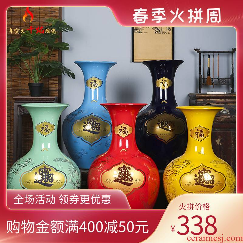 Jingdezhen ceramics landing a large vase of the reward bottle of Chinese red feng shui home TV ark, place a thriving business