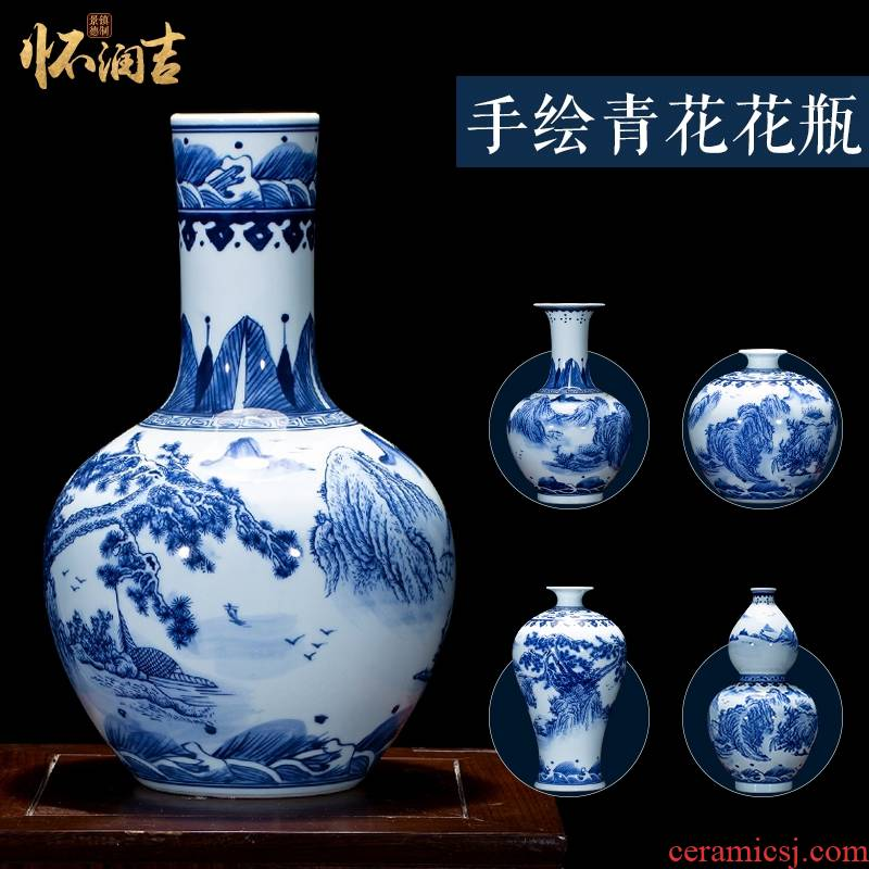 Jingdezhen ceramic vase furnishing articles checking porcelain antique vase of new Chinese style fashionable sitting room flower adornment furnishing articles
