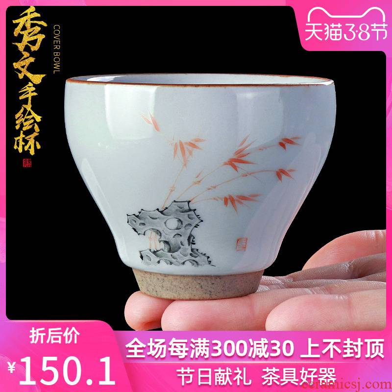 Jingdezhen hand - made all coarse pottery teacup antique checking household kung fu tea cups large sample tea cup masters cup
